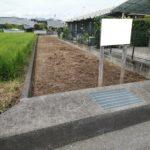 進入路部分(幅は約4.5m)(外観)