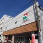 ナンコクスーパー下知店(周辺)