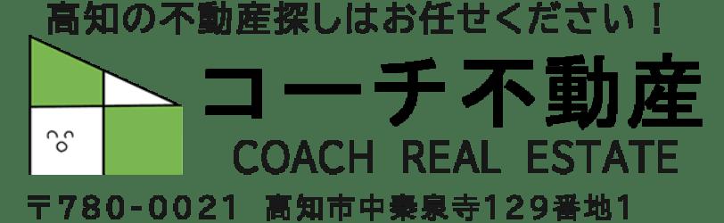 TEL 088-855-8706
